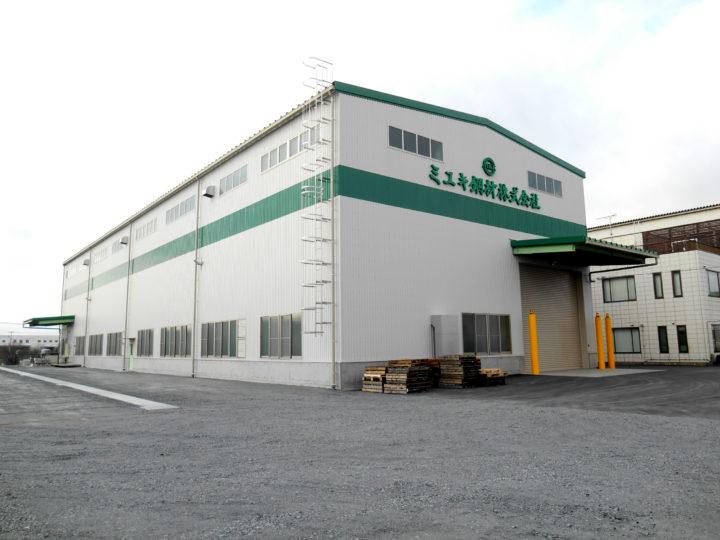 (仮称)ミユキ鋼材(株)結城工場新築工事